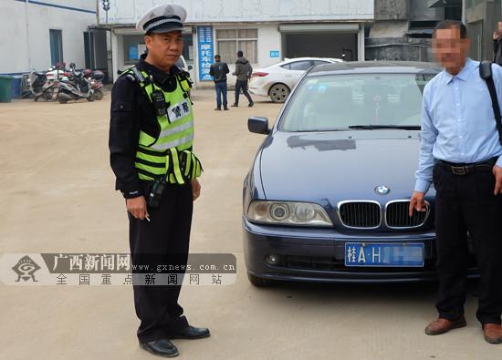 男子套用报废车牌上路 被罚款2000元计12分(图)