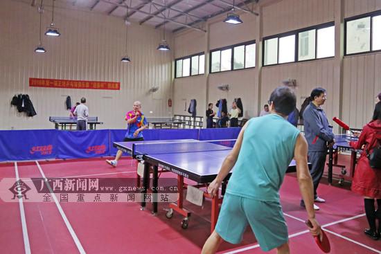 南宁继续打造社区全民健身中心 让体育惠民实体化