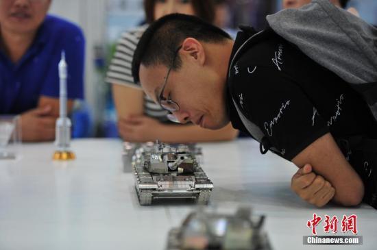 发改委:中国将大力推进制造业高质量开展