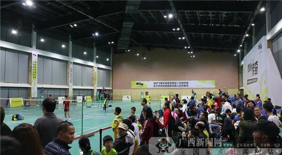 LYB全球业余羽毛球锦标赛南宁分站赛拉开帷幕