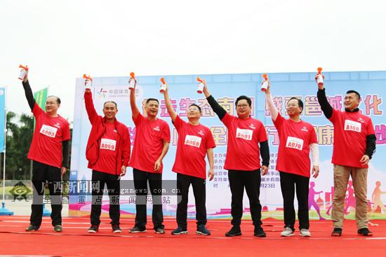 """2018年廣西全民""""行走健康""""徒步大會在南寧舉行"""