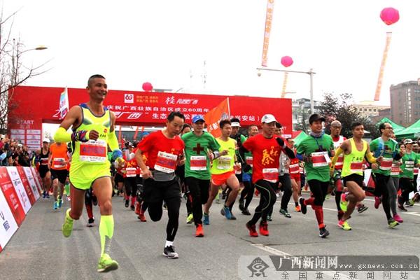 兴安灵渠古运河马拉松赛比赛23日开跑(图)
