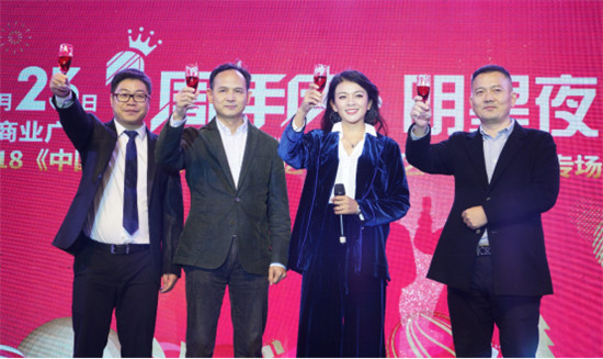 南宁龙光商业广场举办一周年开业庆典