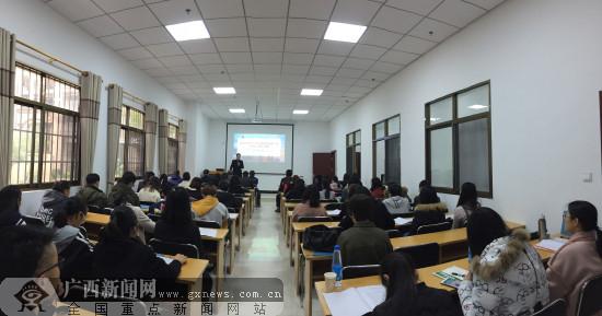 玉林市房協舉辦企業宣傳策劃及廣告法律知識培訓