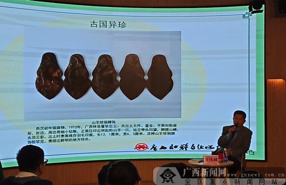 吴伟峰:文物中读历史 博物馆里看广西(图)