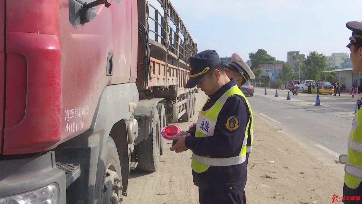 钦州开展货车非法改装和超限超载治理成效显著