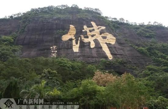 容县旅游宣传片正式上线