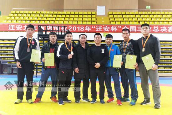 2018年全国三跤总决赛举行 广西队斩获3金1银1铜