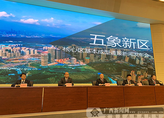 南宁五象新区核心区基本成型 规划蓝图变现实