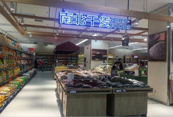华润万家东葛店消费场景升级 加快新零售布局