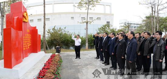 广西民族师范学院党性教育基地木棉园建成启用