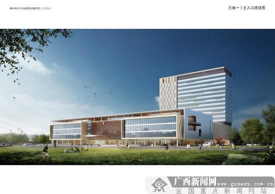 ag电子游艺官网市红十字会医院新院迁建项目正式开工奠基