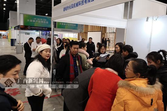 攻略早知道�广西-东盟大健康产业博览会30日开展