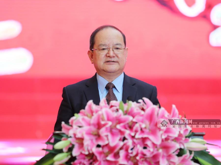 自治区政协举行迎新年茶话会