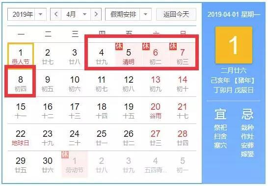 """定了!2019年""""壮族三月三""""和清明连休,广西人独享5天长假!"""