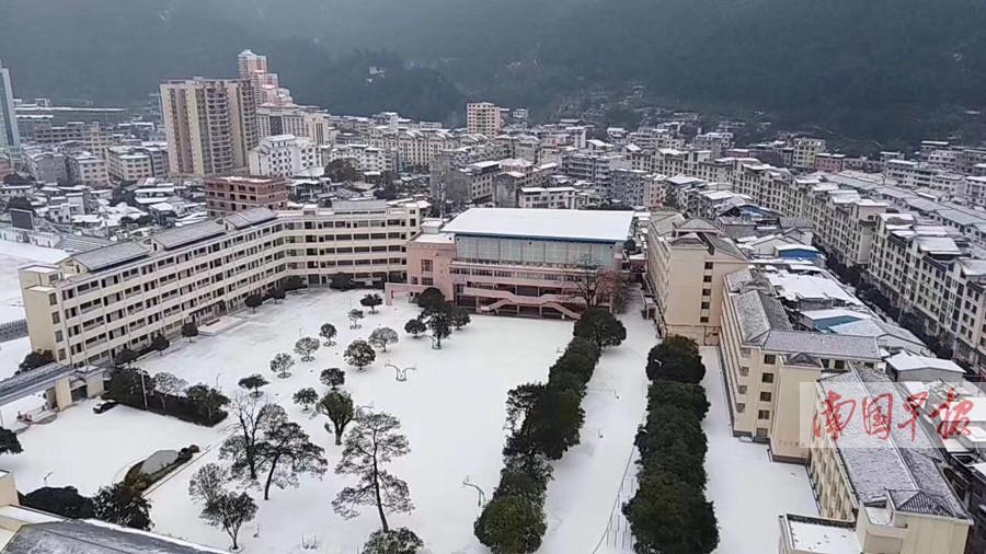 广西24个市县(区)出现雨夹雪或小雪