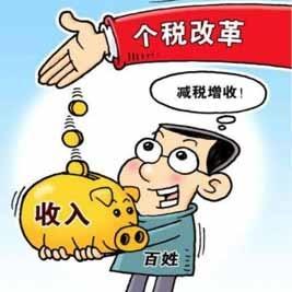 广西手机报1月1日下午版