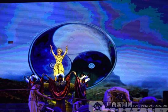西林民族音乐舞蹈诗《唱娅王》在邕上演