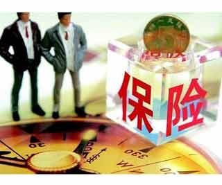 广西手机报1月5日下午版