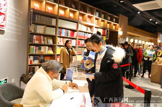 解密桂西 《桂西秘境》举行新书发布会(图)