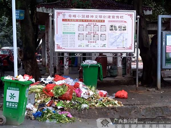 桂林一小区垃圾堆积如山无人管 部分业主拖欠物业费