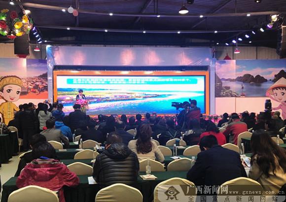 中越跨境自驾旅游2019双百行动在东兴启动
