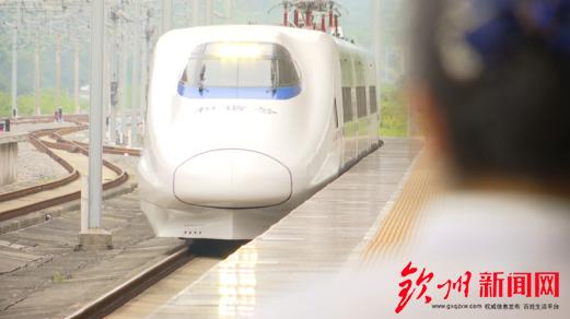 广西高铁开通5年 钦州段运了旅客811万人次