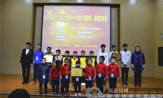 72支队伍热闹竞技 北海市校园围棋象棋团体赛收官