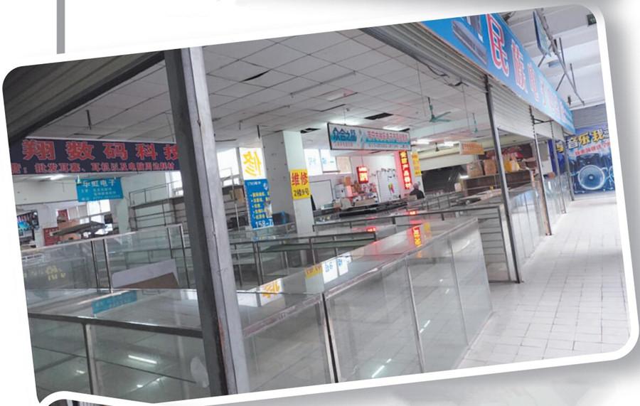 南宁民族商场结束30载陪伴 未来将打造南宁新地标
