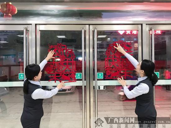 农行贵港江北支行:美化网点形象迎新年