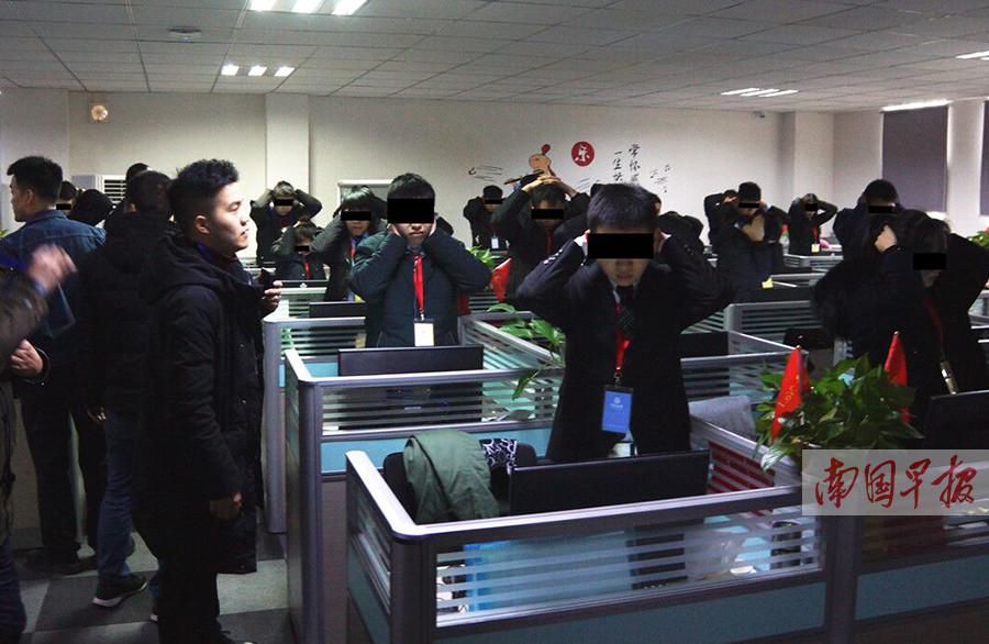 桂林破获一起特大电信诈骗案 抓获150多名嫌疑人