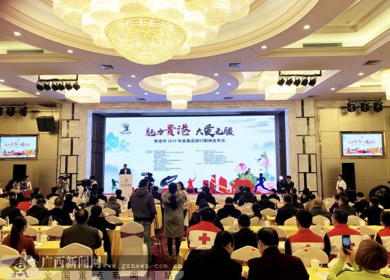"""""""魅力贵港·大爱无疆""""慈善巡游行于2月16日举办"""