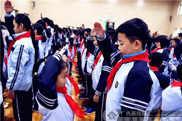 桂雅路小学桂花校区:新年伊始迎来首批少先队员