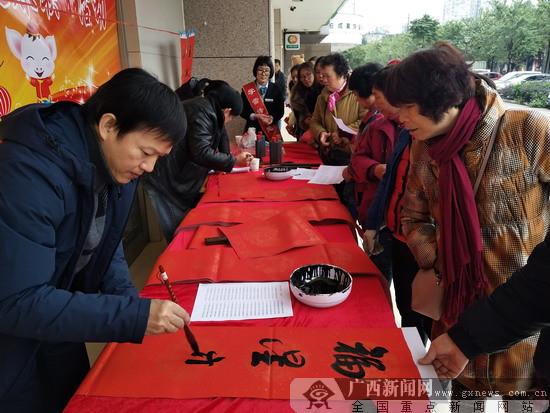 农行柳州品尚名城支行开展送春联活动