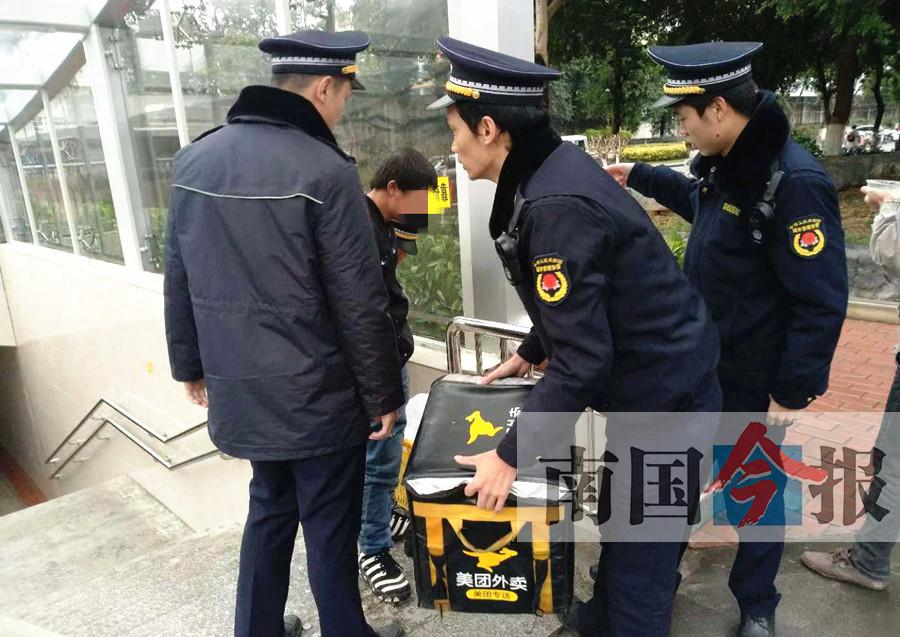 """柳州人民医院附近惊现""""美团外卖地摊""""?(图)"""