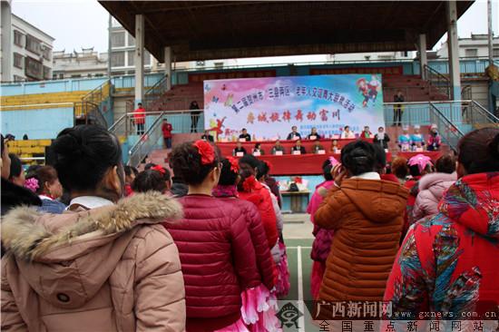 """第2届贺州市""""三县两区""""老年人交谊舞联欢活动落幕"""