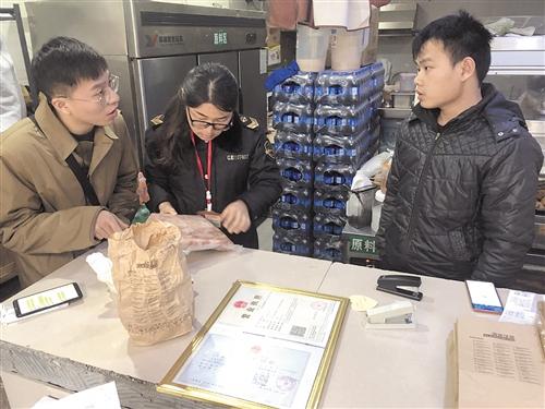 南宁一学生吃下夹生食品患急性胃肠炎 获赔千元