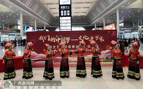 """2019""""春运""""送文化活动走进南宁东站"""