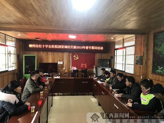 ag电子游艺官网市红会医院党员领导干部开展春节前慰问活动