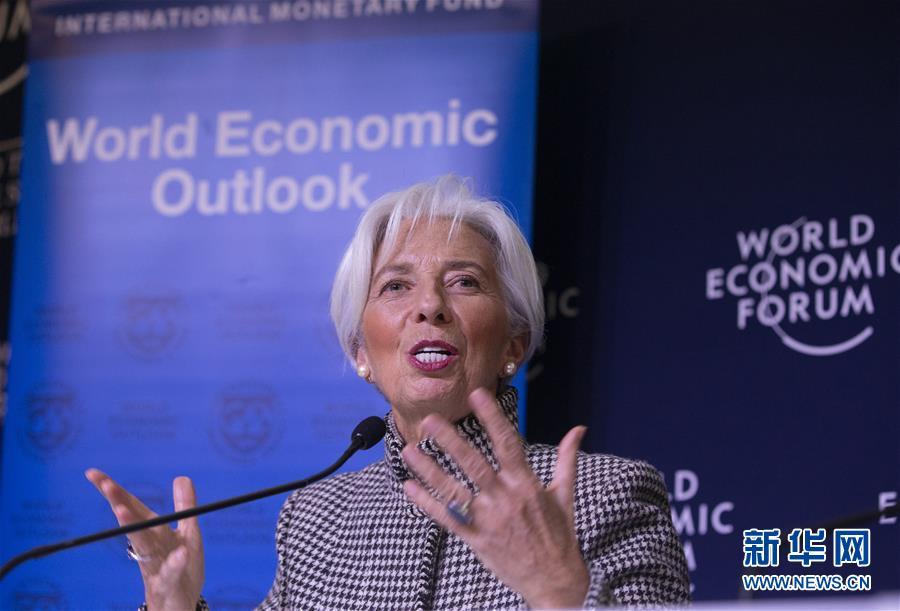 IMF下调全球经济增长预期