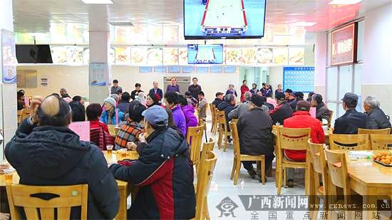 广西体育局举办离退休人员2019年新春茶话会