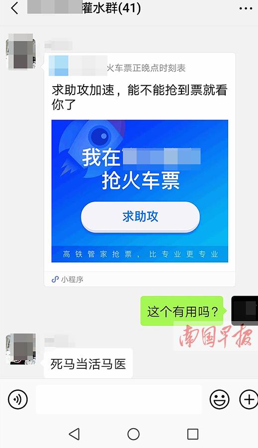 江苏2021新高考模式_2021新梗网络词yyds_网络语老梗是什么意思