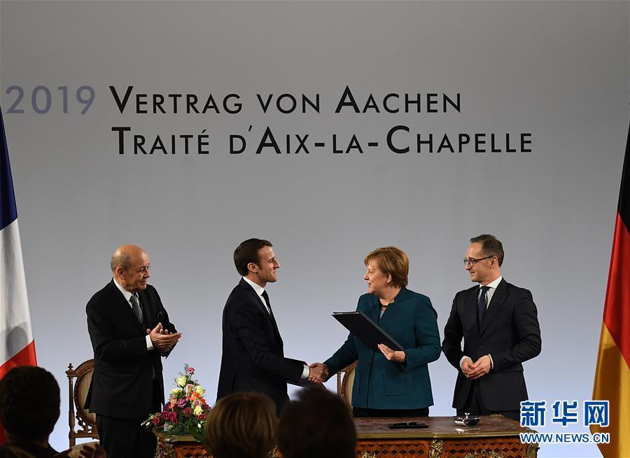 德法签署新合作条约强调欧洲一体化