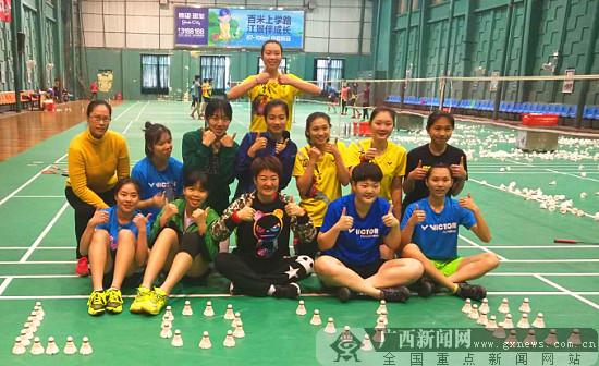 广西女子羽毛球队开课练兵 打响2019年冬训第一枪