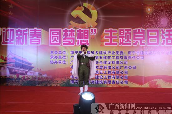 """南宁住建人主题党日活动既有""""党味""""又有""""趣味"""""""