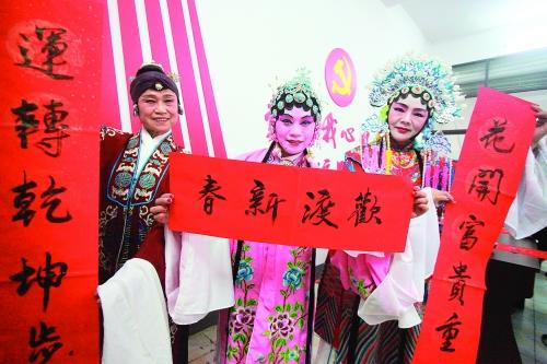 春节临近  桂林社区年味已浓游园文艺活动好热闹