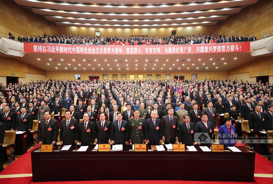 自治区十三届人大二次会议开幕