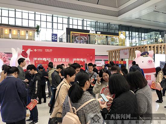 广西移动面向春运返乡乘客推出5G体验服务