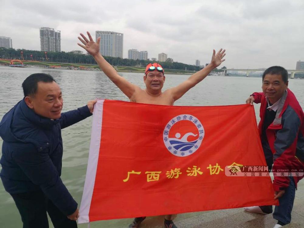 广西游泳协会向全区广大民众致以节日的问候