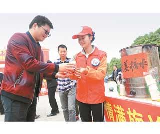 广西手机报1月31日上午版